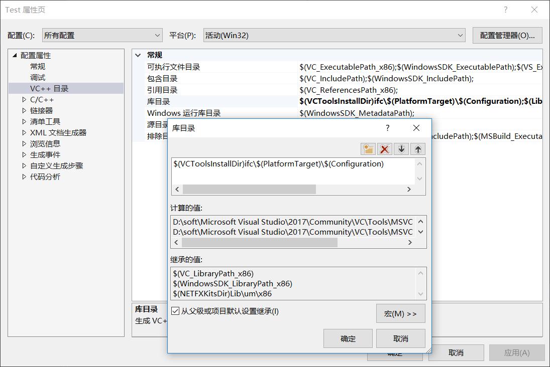 设置VisualStudio2017标准库模块库目录.png